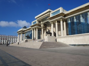 The Mongolian National Parliament Building, Ulaanbaatar.