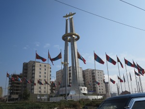 Military monument on the way out of Ulaanbaatar.